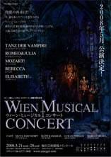 Wien Musical Concert