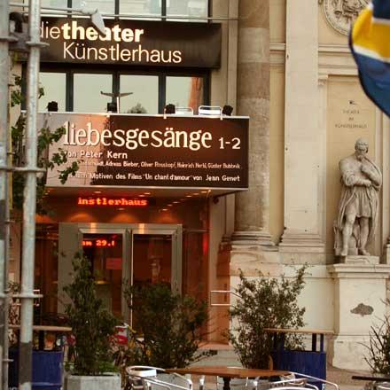 Künstlerhaus Theater  (Foto: Martin Bruny)